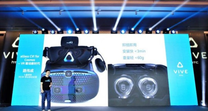 Eye-tracking Module for All HTC Vive VR Headsets